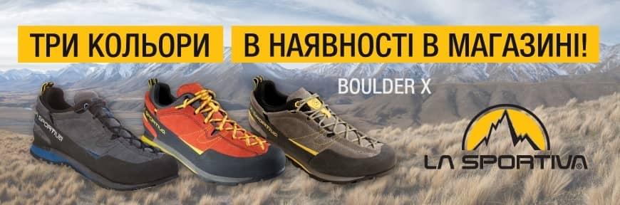 krossovki-la-sportiva-boulder-x