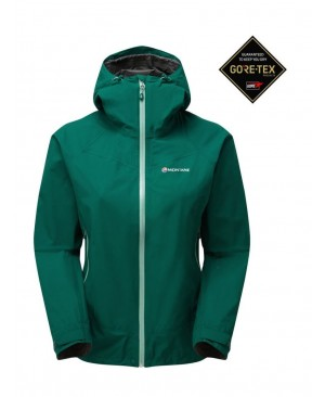 Куртка Montane Female Pac Plus Jacket купить